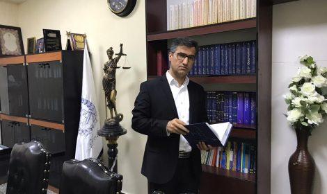 WhatsApp Image 2020 08 16 at 14.02.04 470x280 - تالیفات وکیل دادگستری علی رمضانزاده