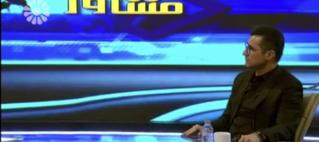 40A2B56B 99C1 4924 8B93 257D42D5AA7D e1617379348639 319x142 - برنامه ی تلویزیونی مشاور شبکه ی جام جم با کارشناسی وکیل علی رمضانزاده